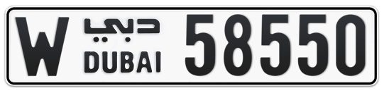 W 58550 - Plate numbers for sale in Dubai