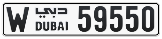 W 59550 - Plate numbers for sale in Dubai