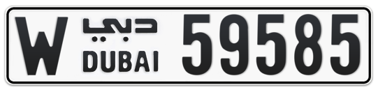 W 59585 - Plate numbers for sale in Dubai