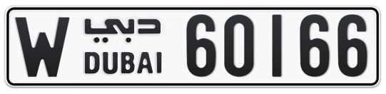 W 60166 - Plate numbers for sale in Dubai