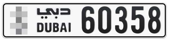 * 60358 - Plate numbers for sale in Dubai