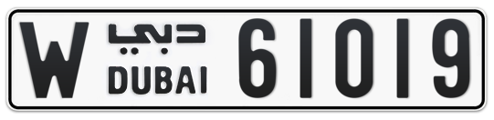 W 61019 - Plate numbers for sale in Dubai