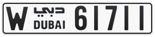 W 61711 - Plate numbers for sale in Dubai