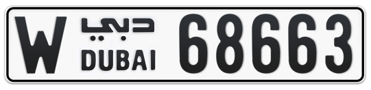 W 68663 - Plate numbers for sale in Dubai