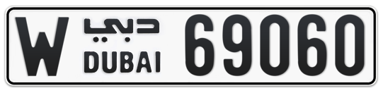 W 69060 - Plate numbers for sale in Dubai