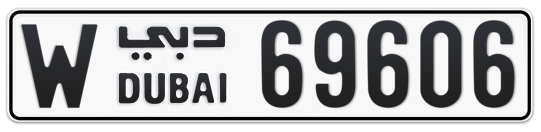 W 69606 - Plate numbers for sale in Dubai