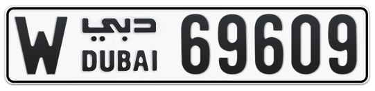 W 69609 - Plate numbers for sale in Dubai