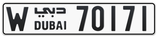 W 70171 - Plate numbers for sale in Dubai
