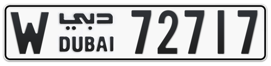 W 72717 - Plate numbers for sale in Dubai