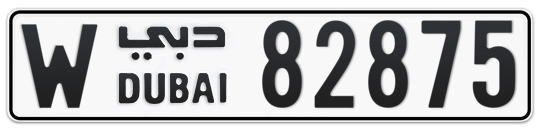 W 82875 - Plate numbers for sale in Dubai