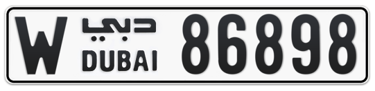 W 86898 - Plate numbers for sale in Dubai