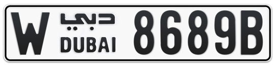W 8689B - Plate numbers for sale in Dubai