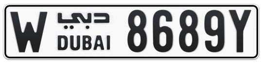 W 8689Y - Plate numbers for sale in Dubai