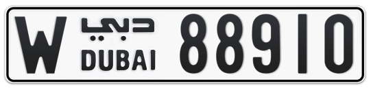 W 88910 - Plate numbers for sale in Dubai