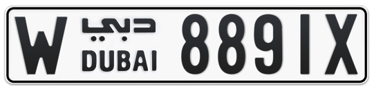 W 8891X - Plate numbers for sale in Dubai