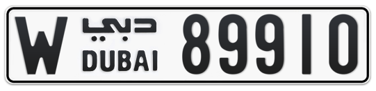 W 89910 - Plate numbers for sale in Dubai