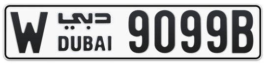 W 9099B - Plate numbers for sale in Dubai