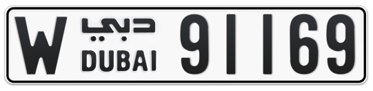 W 91169 - Plate numbers for sale in Dubai