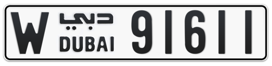 W 91611 - Plate numbers for sale in Dubai