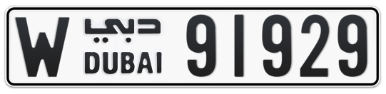 W 91929 - Plate numbers for sale in Dubai