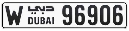 W 96906 - Plate numbers for sale in Dubai