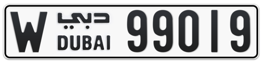 W 99019 - Plate numbers for sale in Dubai