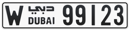 W 99123 - Plate numbers for sale in Dubai