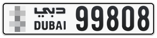 * 99808 - Plate numbers for sale in Dubai