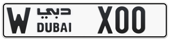 W X00 - Plate numbers for sale in Dubai