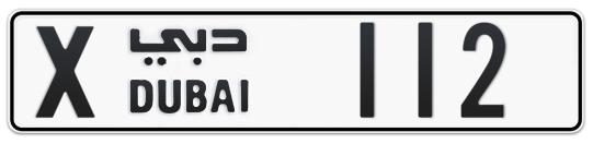 X 112 - Plate numbers for sale in Dubai