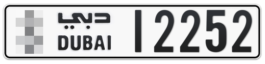 * 12252 - Plate numbers for sale in Dubai