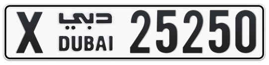 X 25250 - Plate numbers for sale in Dubai