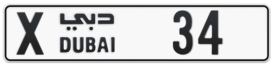 X 34 - Plate numbers for sale in Dubai