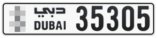 * 35305 - Plate numbers for sale in Dubai