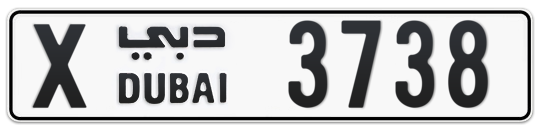 X 3738 - Plate numbers for sale in Dubai