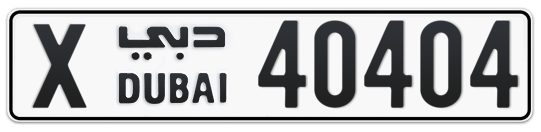 X 40404 - Plate numbers for sale in Dubai