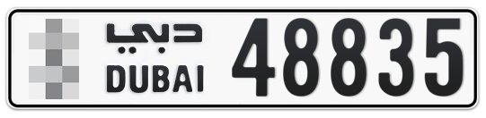 * 48835 - Plate numbers for sale in Dubai