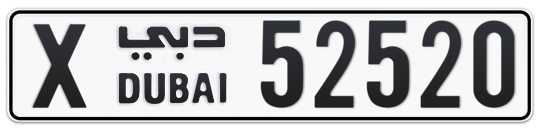 X 52520 - Plate numbers for sale in Dubai