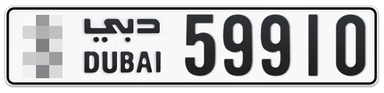 * 59910 - Plate numbers for sale in Dubai