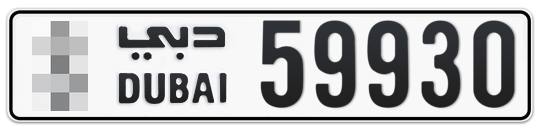 * 59930 - Plate numbers for sale in Dubai