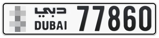 * 77860 - Plate numbers for sale in Dubai