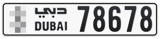 * 78678 - Plate numbers for sale in Dubai