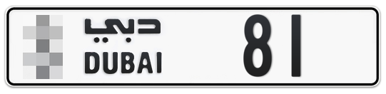 * 81 - Plate numbers for sale in Dubai