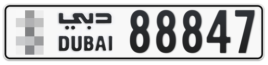 * 88847 - Plate numbers for sale in Dubai