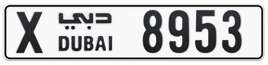 X 8953 - Plate numbers for sale in Dubai