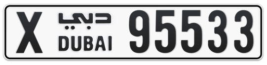 X 95533 - Plate numbers for sale in Dubai