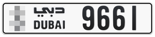 * 9661 - Plate numbers for sale in Dubai