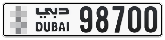 * 98700 - Plate numbers for sale in Dubai