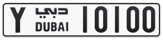 Y 10100 - Plate numbers for sale in Dubai