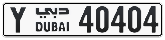 Y 40404 - Plate numbers for sale in Dubai
